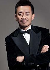 王学兵 Xuebing Wang