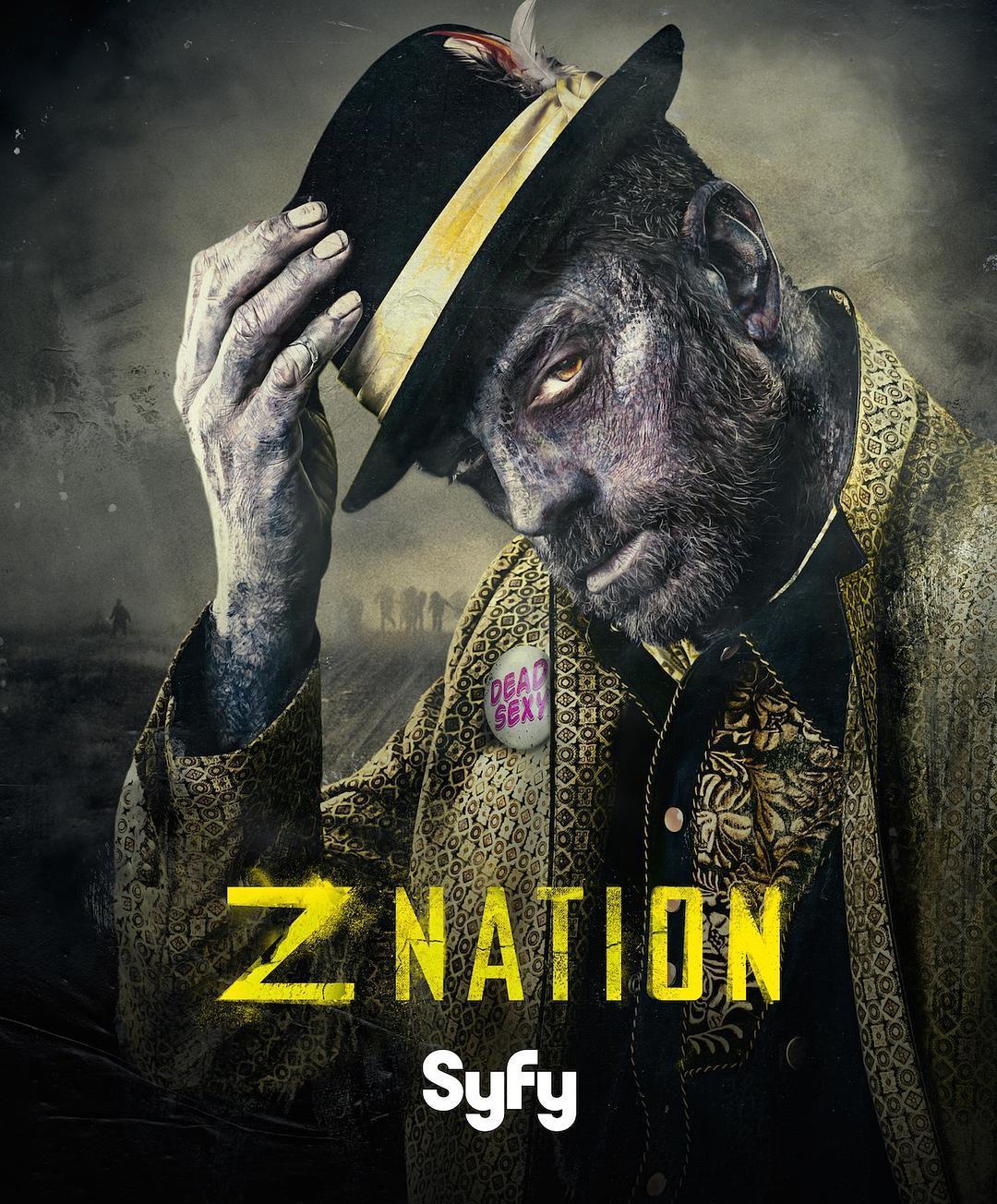 僵尸国度 第三季