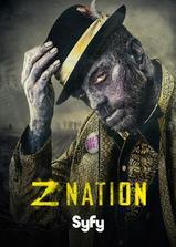 僵尸国度 第三季海报
