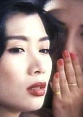 汪永芳 Yeong-Fang Usang