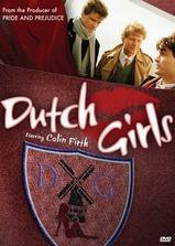 荷兰姑娘们海报
