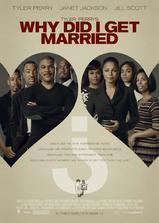 我为什么结婚了?海报