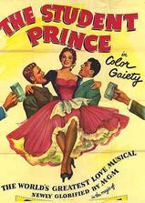 学生王子海报