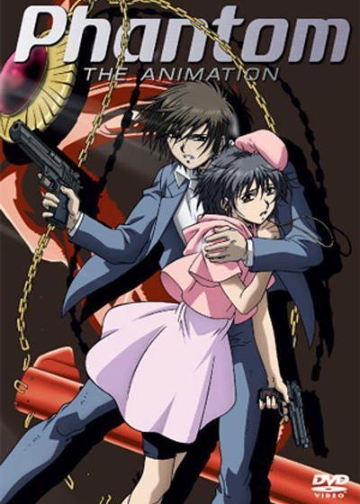 幻灵镇魂曲OVA海报