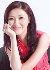 陈琪 June Chan