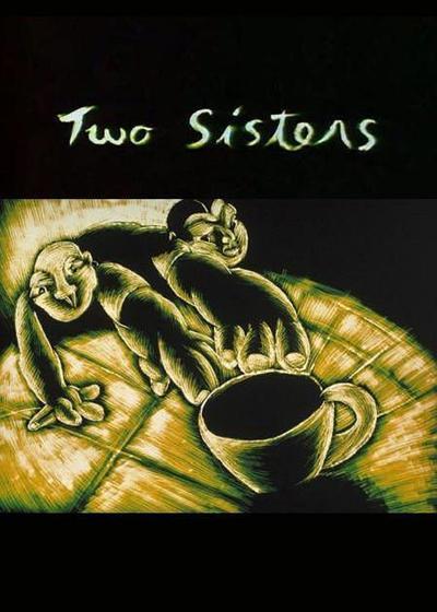 姐妹俩海报
