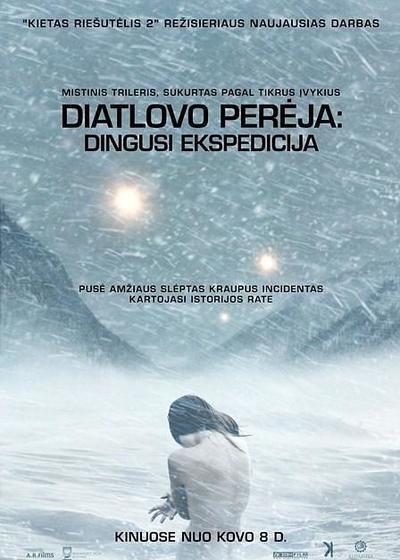 迪亚特洛夫事件海报