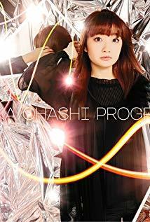 大桥彩香 Ayaka Ohashi演员