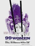 九十九个女人