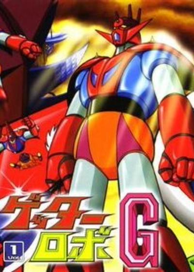 盖塔机器人G海报