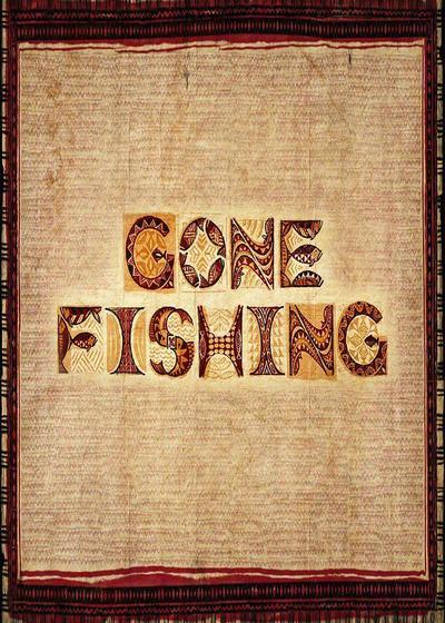 海洋奇缘:钓鱼海报