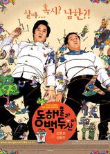 朝鲜男人在韩国海报