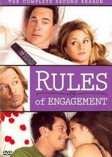 约会规则  第二季海报