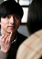 孔侑 Yoo Gong