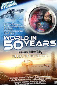 地球50年后海报