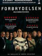 丹麦版谋杀 第一季