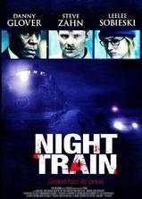 暗夜列车海报