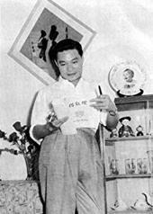 何梦华 Meng Hua Ho