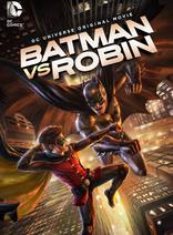 蝙蝠侠大战罗宾