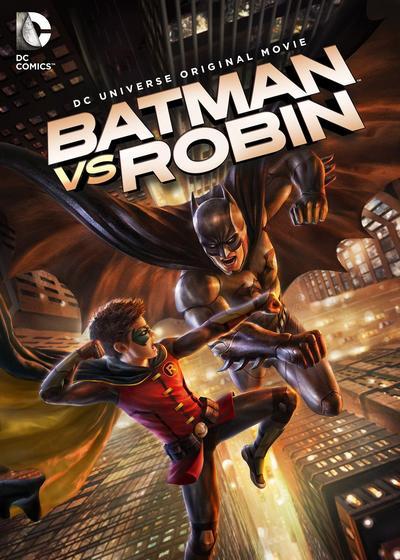 蝙蝠侠大战罗宾海报