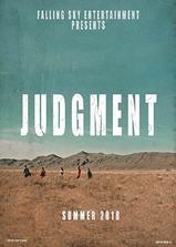 Judgment海报