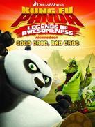 功夫熊猫:盖世传奇 第三季
