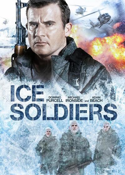 冰雪战士海报