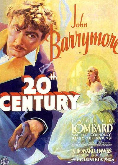 二十世纪快车海报