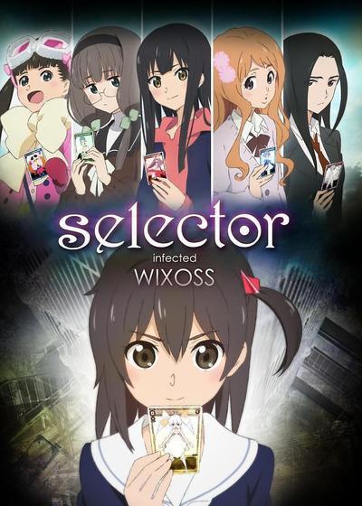 选择感染者WIXOSS海报