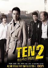 特殊案件专案组TEN2海报