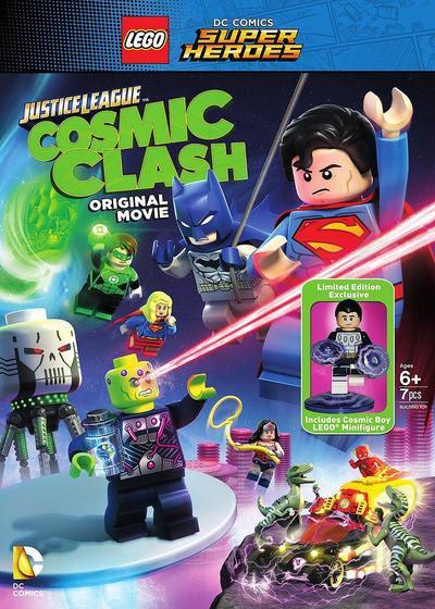 乐高DC超级英雄:正义联盟之宇宙冲击海报