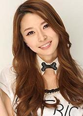 权娜拉 Na-ra Kwon