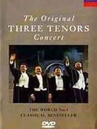 世界三大男高音:1990年罗马世纪音乐会