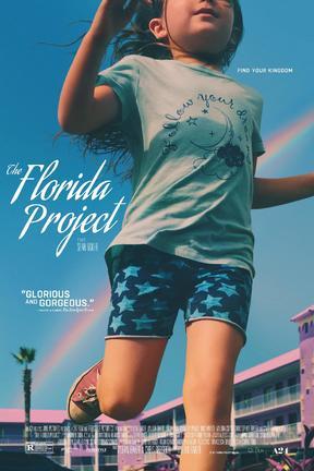 佛罗里达乐园
