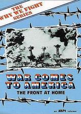 美国的参战海报