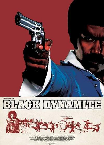 黑色炸药海报