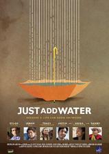 给人生浇点水海报