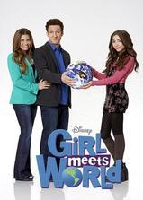 女孩成长记 第三季海报