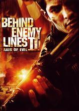 深入敌后2:邪恶轴心海报