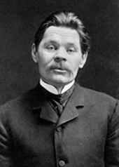 玛克西姆·高尔基 Maxim Gorky