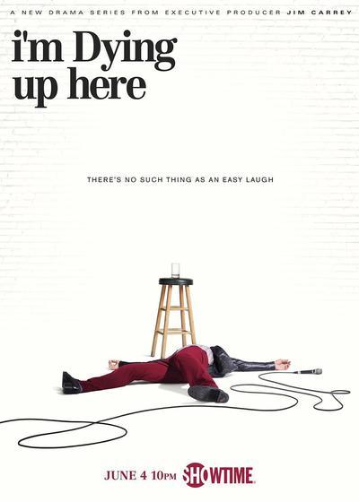 含笑台上 第一季海报