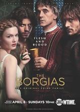 波吉亚家族 第二季海报