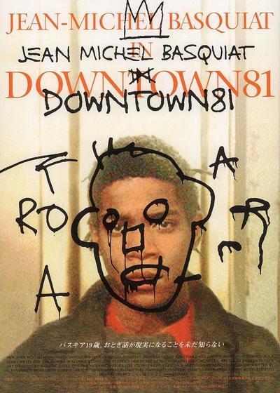 Downtown 81海报