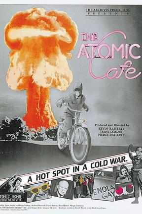 原子咖啡厅
