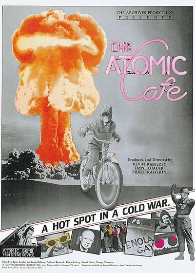 原子咖啡厅海报