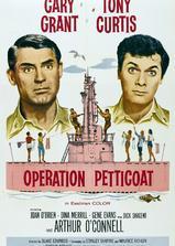 粉红色潜艇海报