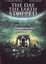 机器人侵犯地球海报