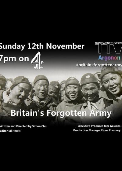 中国劳工兵团:英国被遗忘的军队海报