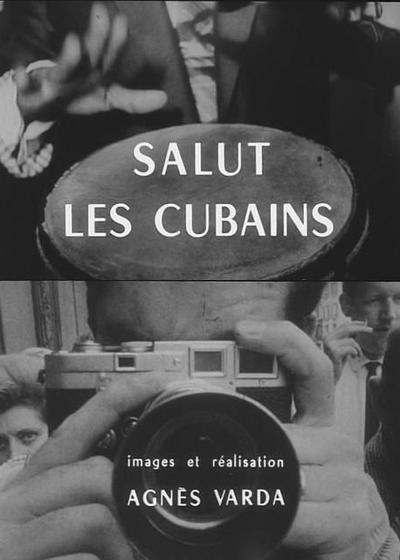 向古巴人致意海报