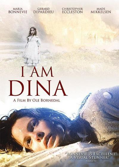 我是迪娜海报